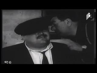 Серенада / სერენადა / Serenada (1968)