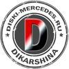 Dikarshina Diski-Mercedes