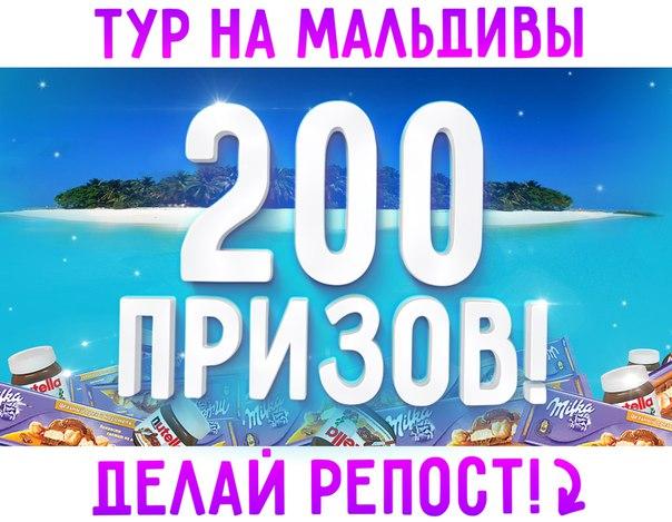 Фото №456309559 со страницы Юли Шиловой