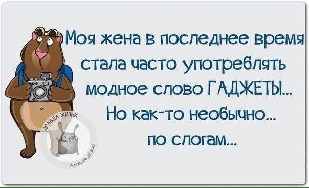 [Изображение: OTmk_KkUsyI.jpg]