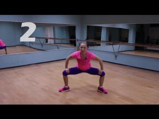 Домашний фитнес: Кардио тренировка