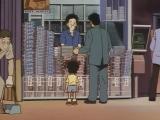 El Detectiu Conan - 129 - La noia que va venir de lorganització dels homes de negre