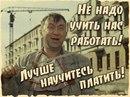 Андрей Рогожин фото #16