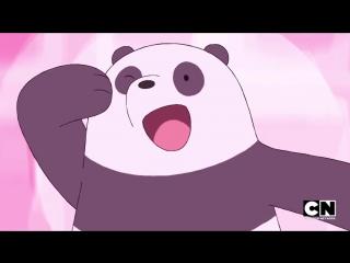 Мы обычные медведи S01.Short.03.Pandas.Dream.WEBRip.720p