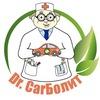 Dr. CarБолит