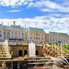 Петергоф-город фонтанов. Справочник туриста.