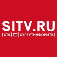 Телерадиокомпания Сургутинформтв
