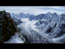 Горы BBC Планета Земля