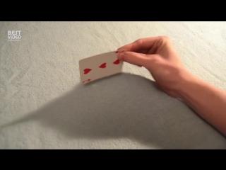 Как выполнить три крутых карточных фокуса