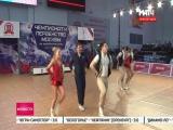 Чемпионат и первенство Москвы по акробатическому рок-н-роллу