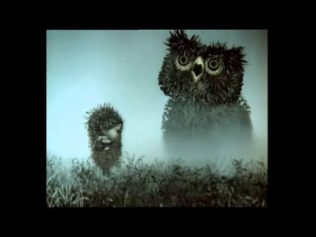Ёжик в тумане Псих