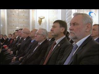 Владимир Путин выступил с традиционным ежегодным посланием к Федеральному Собр...
