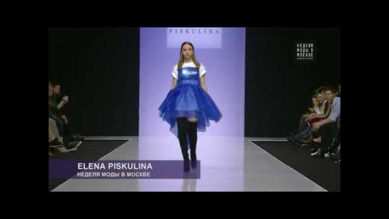 ELENA PISKULINA FASHION SHOW MFW МАРЬЯНА РО / МИНОГАРОВА / ЧЕРКАСОВ КИРИЛЛ / БЕРЕНИЧ ВЛАД