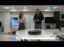 LG HOM-BOT SQUARE в программе Утро России