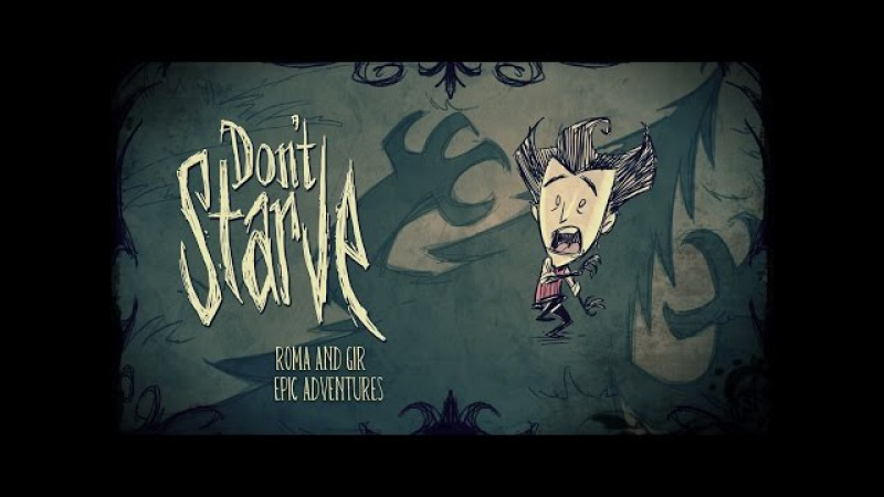 Dont Starve Together | Epic Advantures 1 | With Roman and GIR
