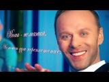 Леуш Любич - Магия (Lyric Video)