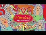 of Montreal - Innocence Reaches FULL ALBUM STREAM