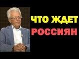 Валентин Катасонов 03.11.2016