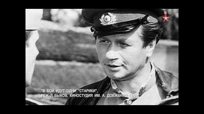 Легенды армии - Виталий Попков