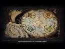 REVELATION - ежедневный фарм итемов для крафта шмота, точки шмота и ульт.