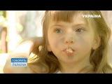 Кто превратил ребенка в маугли? (полный выпуск) | Говорить Україна