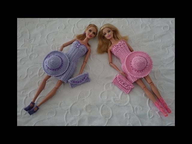 Элегантный наряд для куклы крючком Платье, клатч, шляпа 2 часть Клатч, шляпа