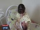 Чипизация. В Свердловской обл. запустили сплошной мониторинг беременных