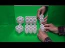 Ambiguous Cylinder Illusion Kokichi Sugihara