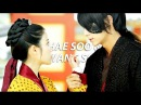 Hae soo wang so | love in my arms