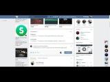 Как продать аккаунт CSGO,W.O.T,Steam,Origin
