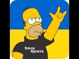 Топ 10 Украинских рок-групп