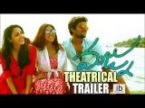 Nanis Majnu theatrical trailer  - idlebrain.com