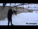 Универсальная пуля Контарева 2 ( Вепрь 12 / Vepr 12 )