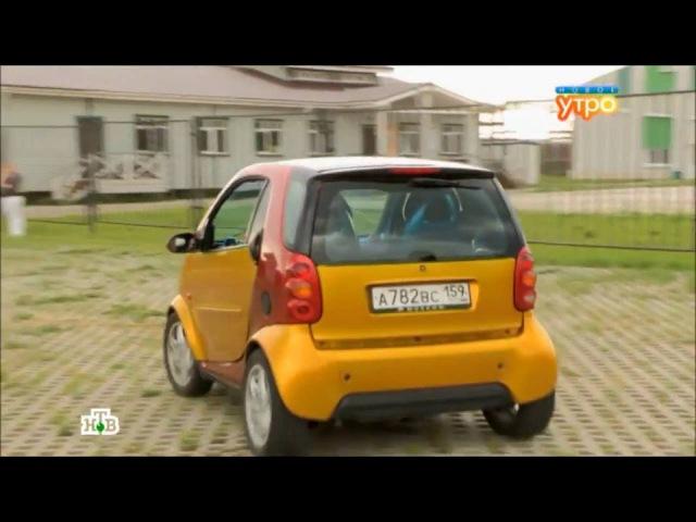 Новое утро НТВ Авто унисекс Эфир от 04 07 2016