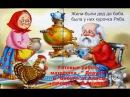 Готовые матрёшки от Алисы- Бабуляи ДедуляПроцесс вышивки! СПВолшебная карусель