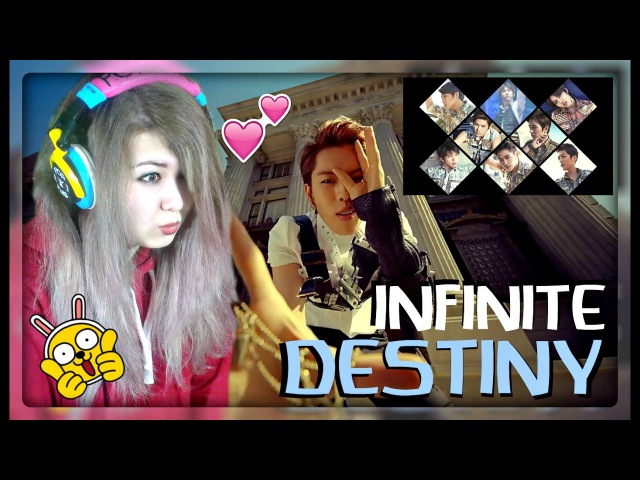 INFINITE - DESTINY (Ver.B) M/V || REACTION || ПРИЗРАКИ ПРОШЛОГО