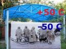 Жарко под навесом из поликарбоната Убираем жару делаем прохладу всего за 150 руб