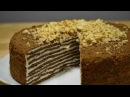 Торт СПАРТАК или Шоколадный МЕДОВИК с заварным кремом Honey cake
