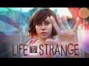 [🔴LIVE] Симулятор школьницы Life Is Strange - СТРИМ #3
