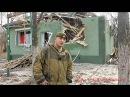 Ополченцы ДНР Украинские военные одурманены не только пропагандой
