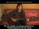 2 girls 1 cup song RUS SUB Jon Lajoie