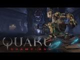 Quake Champions — видеоролик с чистым игровым процессом