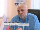 Уникальная водолечебница в Вологде может закрыться