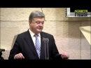 Шок Украину создали Евреи.Петя Вальцман