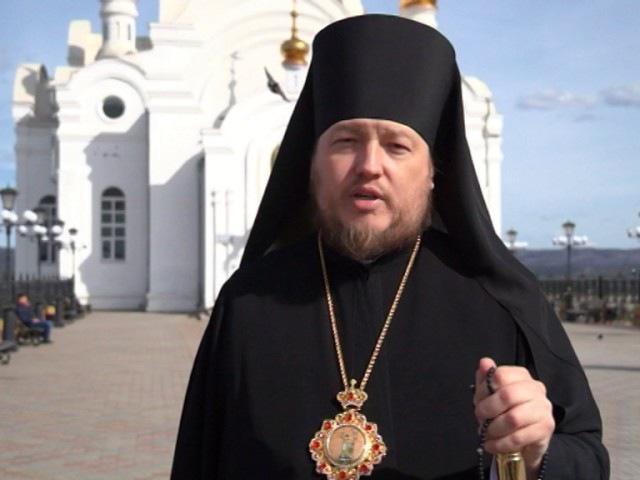 Поздравление Владыки Викентия Епископа Златоустовского и Саткинского