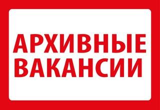 дать объявление о продаже недвижимости г.омск