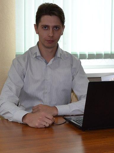 Шкуратов Дмитрий Сергеевич