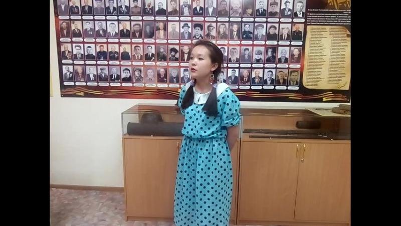 Ғәйнетдинова Зөлфиә, 16 йәш, Я.Ҡолмой Брест һалдаты