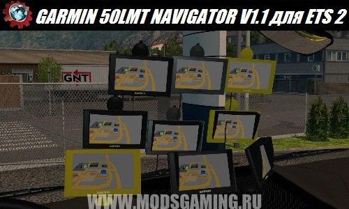 Euro truck simulator 2 download mod Navigator Garmin 50LMT V1.1