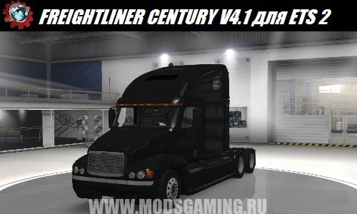 American Truck Simulator download mod truck FREIGHTLINER CENTURY V4.1 FOR ATS V1.5.3